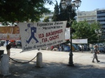 The immigration issue was on Syntagma