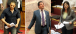 Mr.Kasidiaris, Mr.Georgiadis and Ms.Konstantopoulou
