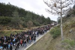 Skouries demonstration